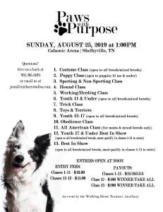 Dog show schedule